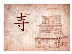 Tábua de Vidro para Corte MOR Japão Estampa Sortida - 4
