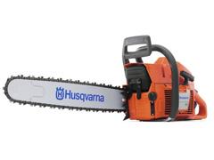 """Motosserra Husqvarna 61 18"""" Pd 3/8"""" - 0"""