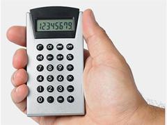 Calculadora 8 Digítos - 1