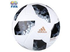 Bola Campo Adidas TOP Glider Copa do Mundo 18 * Branco - 1