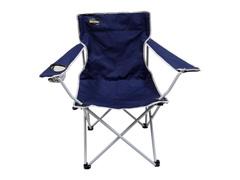 Cadeira Nautika Alvorada Azul - 0