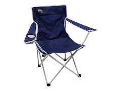 Cadeira Nautika Alvorada Azul - 1