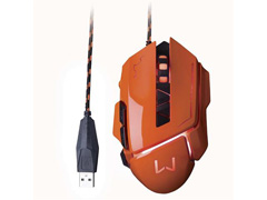 Mouse Gamer Multilaser USB 3200 DPI Warrior Laranja