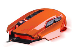 Mouse Gamer Multilaser USB 3200 DPI Warrior Laranja - 1