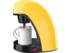 Cafeteira Single Cadence Colors Amarela - 3