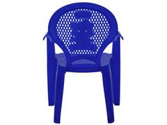 Cadeira Infantil Tramontina Estampada Catty Azul - 3