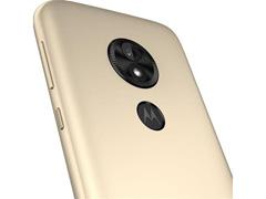 """Smartphone Motorola Moto E5 Play 4G 5.4"""" 16GB Dual Câmera 8MP Ouro - 5"""