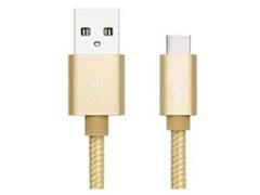 Cabo Micro USB i2GO PRO 2 Metros Sortido - 3
