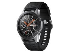 Smartwatch Samsung Galaxy Watch BT 46mm 4GB Prata - 2