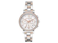 Relógio Michael Kors Feminino MK6558/1KN Prata Analógico - 0
