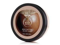 Manteiga Corporal The Body Shop Karité 50ML - 1