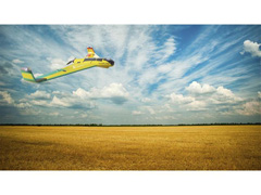 Drone XMobots Echar 20D Grãos BVLOS RTK HAG L1 L2 L5 Voo acima de 120m - 3