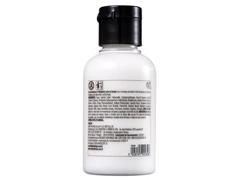 Mini Loção Hidratante The Body Shop Leite de Baobá 60ML - 1