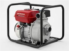 Motobomba Honda WL20XH BRX 4T OHV 4,9 cv 3600 rpm 163 cc 3,1L Gasolina - 1
