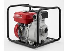 Motobomba Honda WB20XH2 BRX 4T OHV 4,9 cv 3600 rpm 163cc 3,1L Gasolina - 1