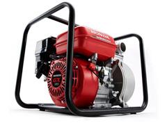 Motobomba Honda WB20XH2 BRX 4T OHV 4,9 cv 3600 rpm 163cc 3,1L Gasolina - 2