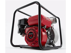 Motobomba Honda WB30XH2 BRX 4T OHV 4,9 cv 3600 rpm 163cc 3,1L Gasolina - 1