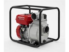 Motobomba Honda WB30XH2 BRX 4T OHV 4,9 cv 3600 rpm 163cc 3,1L Gasolina - 2