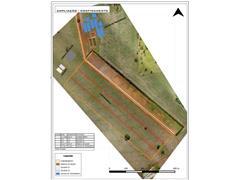 Georreferenciamento aplicado à Agricultura Digital - Arater - 2