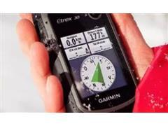 GPS Portátil Garmin eTrex 30 Cinza - 3