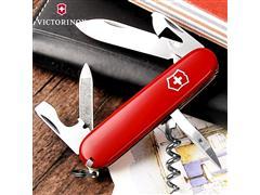 Canivete Victorinox Sportsman Vermelho - 3
