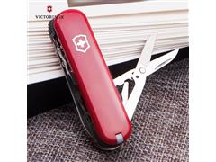 Canivete Victorinox NailClip 580 Vermelho - 5