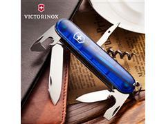 Canivete Victorinox Spartan Translúcido Azul - 5