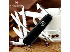 Canivete Victorinox Huntsman Preto - 5