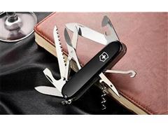 Canivete Victorinox Huntsman Preto - 4
