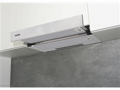 Depurador de Parede Retrátil Tramontina Slide 60 em Aço Inox 60CM - 2