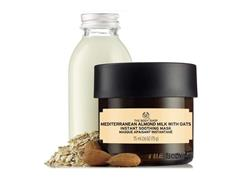 Máscara The Body Shop Leite de Amêndoas do Mediterrâneo com Aveia 75ML - 0