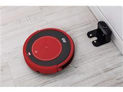 Robô Aspirador de Pó Automático Inteligente WAP Robot W300 Bivolt - 8