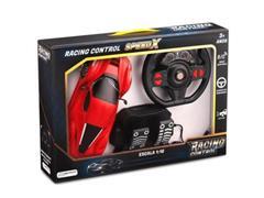 Carrinho de Contole Remoto Mulikids Racing Control SpeedX Vermelho - 2