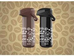 Garrafa Térmica Massima Best Coffee Cores Preto/Marrom 1 Litro - 1