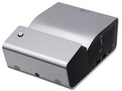 Kit Projetor TV Minibeam LG e Caixa de Som LG XBoom PL22 - 3