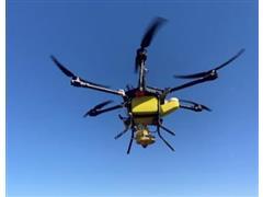 Drone Joyance Dispenser de Metarhizium (Fungo)