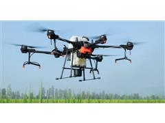 Drone DJI Pulverizador Agras T-20 Bundle - 1