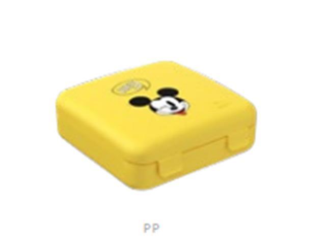 Sanduicheira Nutri Coza Disney Amarela