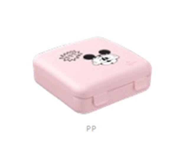 Sanduicheira Nutri Coza Disney Rosa