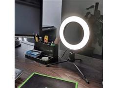 """Luminária Ring Light 10"""" Wireless Gear com Ball Head + Tripé - 2"""