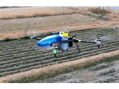 Drone de Pulverização Eavision E-2021 Carregador 4 Baterias Base RTK - 2
