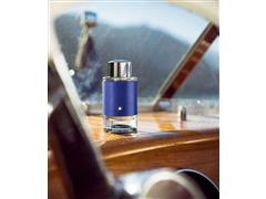 Perfume Montblanc Explorer Ultra Blue Eau de Parfum Masculino 100ML - 2
