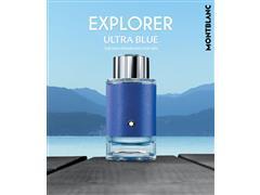 Perfume Montblanc Explorer Ultra Blue Eau de Parfum Masculino 100ML - 3