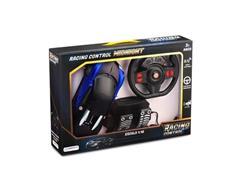 Carrinho com Volante e Pedal Multikids Racing Control Nitro Azul - 1