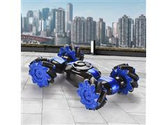 Carrinho Evolution com Controle Multikids BR1194 Multidirecional Azul - 2