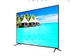 "TV EXCLUSIV SMART 32""HD LED - 1"